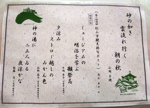 akiyama-haiku.jpg