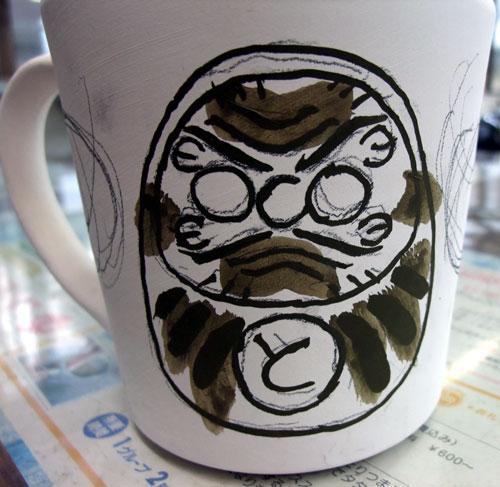 tg-cup1.jpg