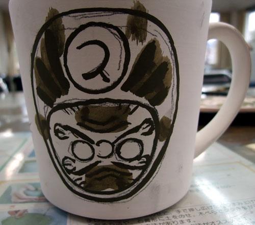tg-cup2.jpg