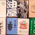 マッチ箱コレクションとジーンズ 20190301