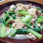 小松菜と豆腐と豚肉煮(復習)