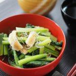 小松菜煮びたし20200618