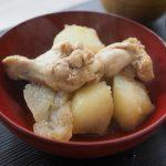 冬瓜と鶏肉煮20200703