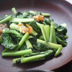 小松菜と干しエビ炒め 20201110