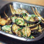 ナスと水菜のトロトロ煮 20201107