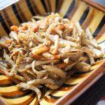 菊芋のきんぴら20210107