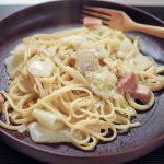 白菜とベーコンのクリームパスタ20210117