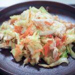 キャベツと鶏胸肉のサラダ 20210116