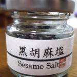 隠岐のごま塩