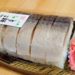 滋賀の鯖ずし、水無月、フナずし