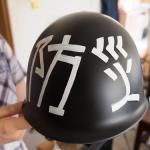 誕生日に防災ヘルメット