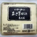 いわみ豆腐